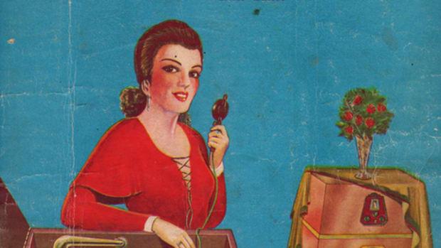 1930 Dec Radio Craft cover sm