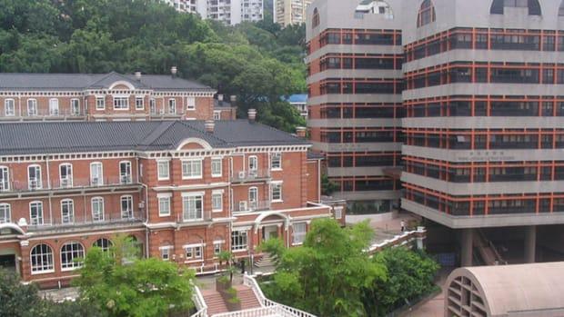 hong-kong-u