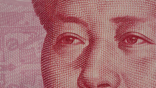 A close up a 100 Yuan Chinese note.