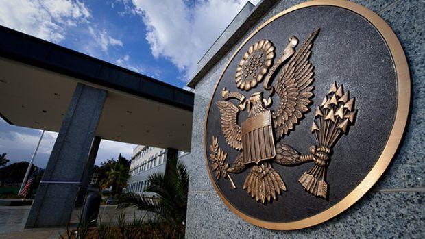 embassy-addis-ababa