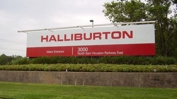 HalliburtonNorthHouston.JPG