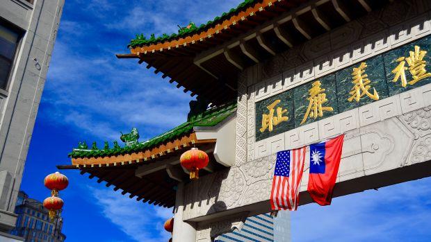 Chinatown in Boston, Massachusetts.