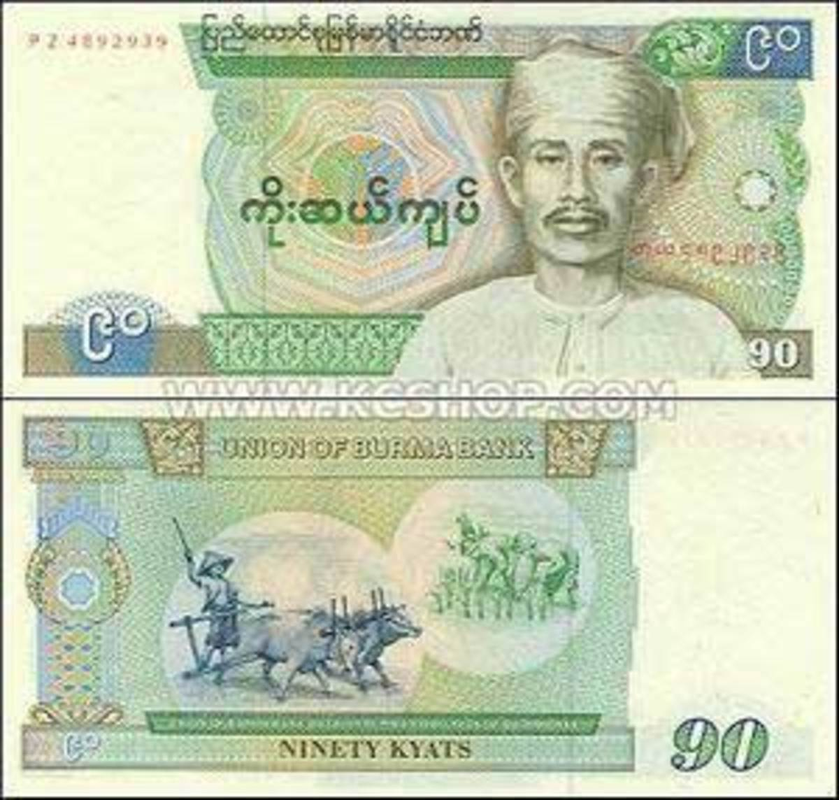 The Burmese kyat.