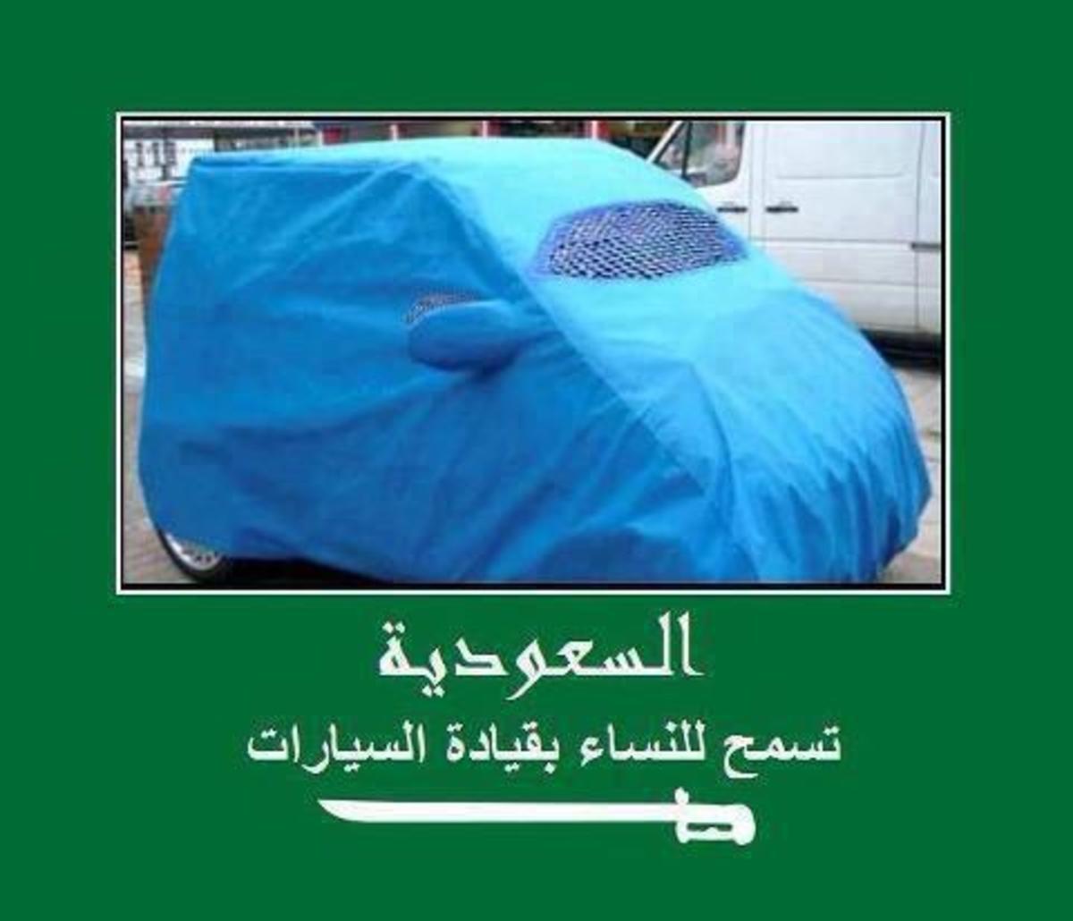 Burqa-car