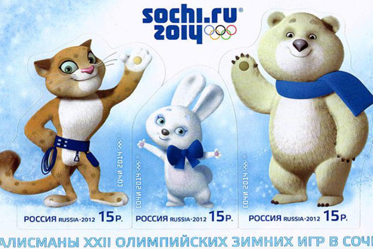 Gay bear olympics