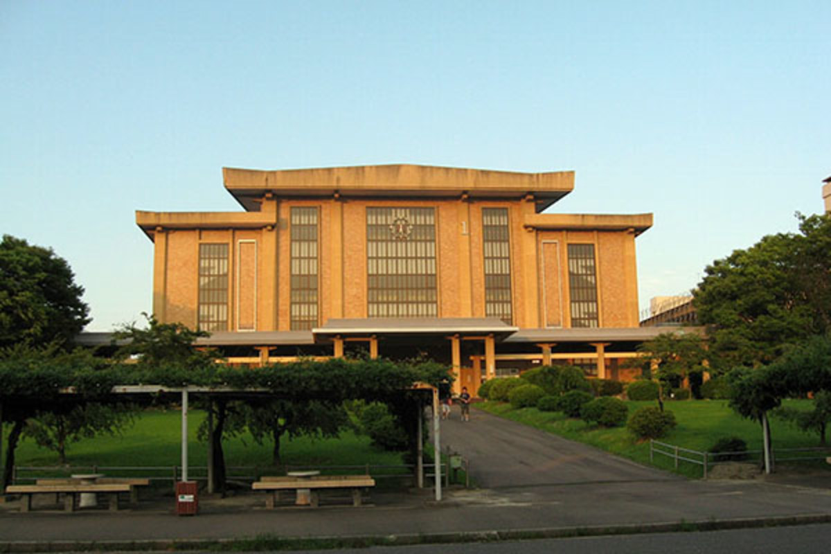 Japan's Aichi Gakuin University. (PHOTO: KIYOK/WIKIMEDIA COMMONS)
