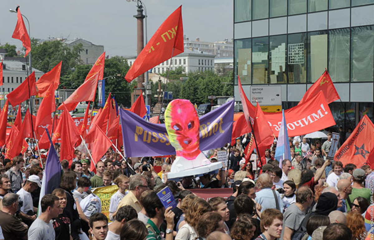 Protests in Moscow, Russia, in June 2012. (Photo: Evgeniy Isaev/Wikimedia Commons)
