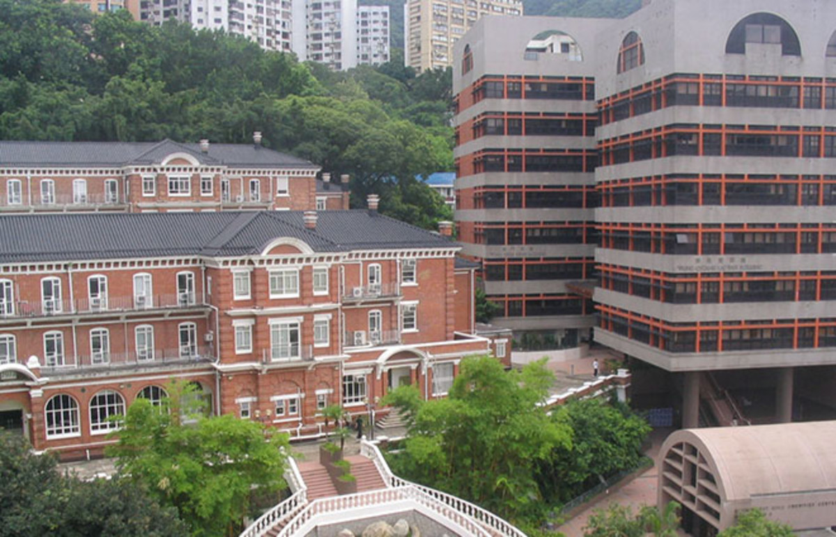 University of Hong Kong. (Photo: Baycrest/Wikimedia Commons)