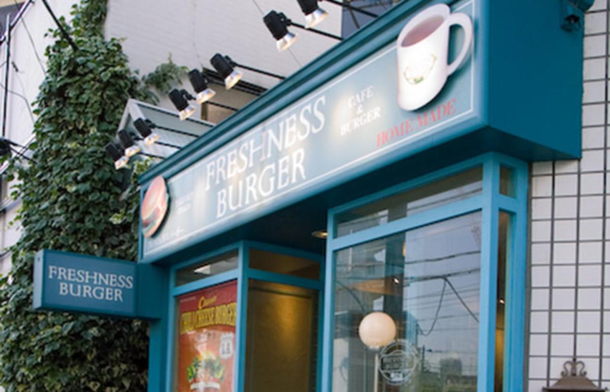 Freshness Burger restaurant in Shibuya, Tokyo. (Photo: Sushiya/Wikimedia Commons)