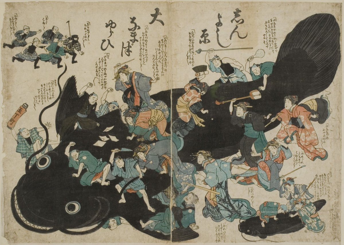 "A namazu-e or catfish motif earthquake art entitled Shin Yoshiwara ōnamazu Yurai or ""The Cause of the Great Catfish at Shin Yoshiwara."" The women of the pleasure quarters blame the catfish for the earthquake, but the catfish is delighted to have these ladies press flesh with him, and threatens to squirm again, causing aftershock. (Photo: Tokyo University Library)"