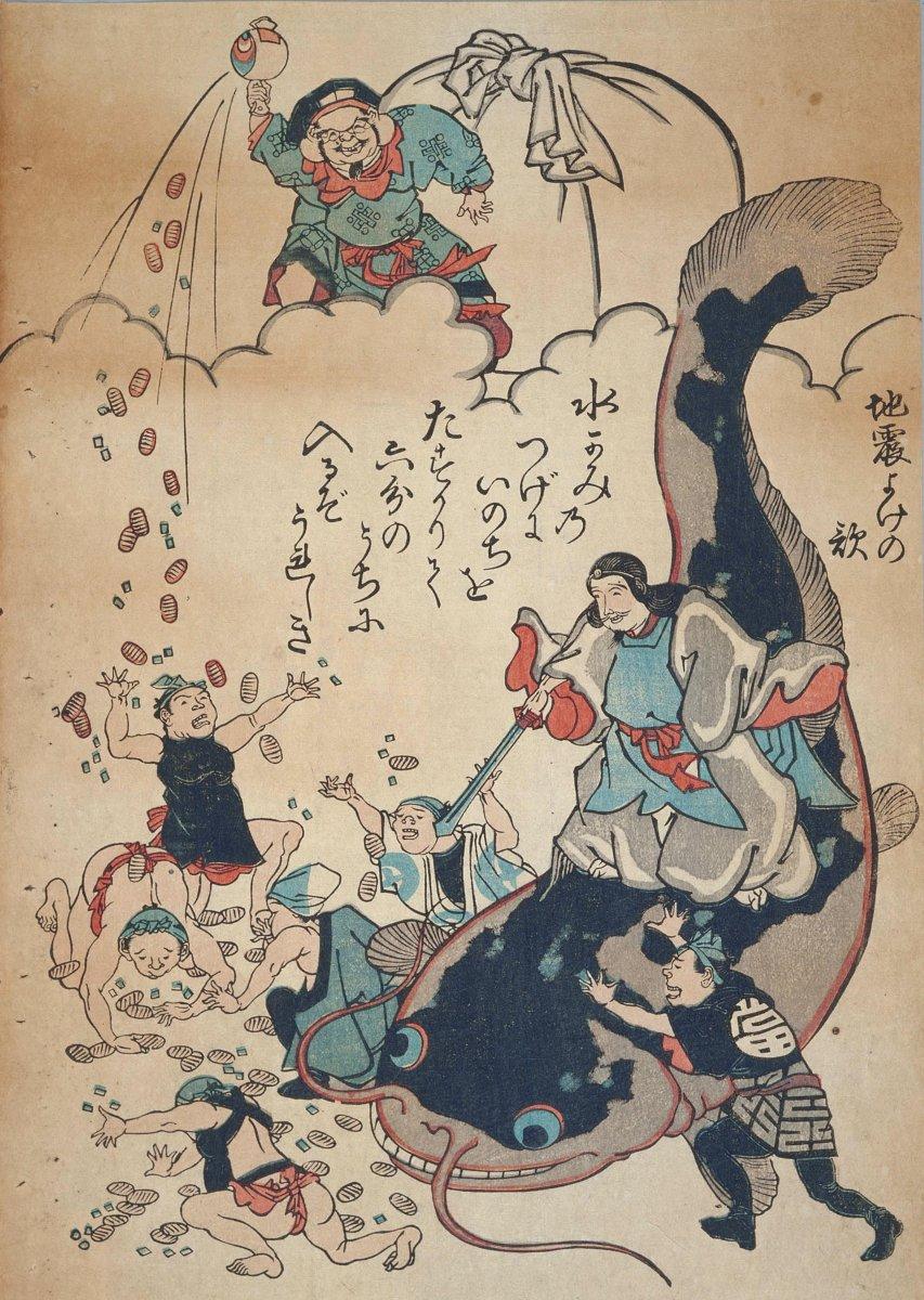 Japanese deities holding down the earthquake-inducing catfish. (Photo: Kiyoweap/Wikimedia Commons)
