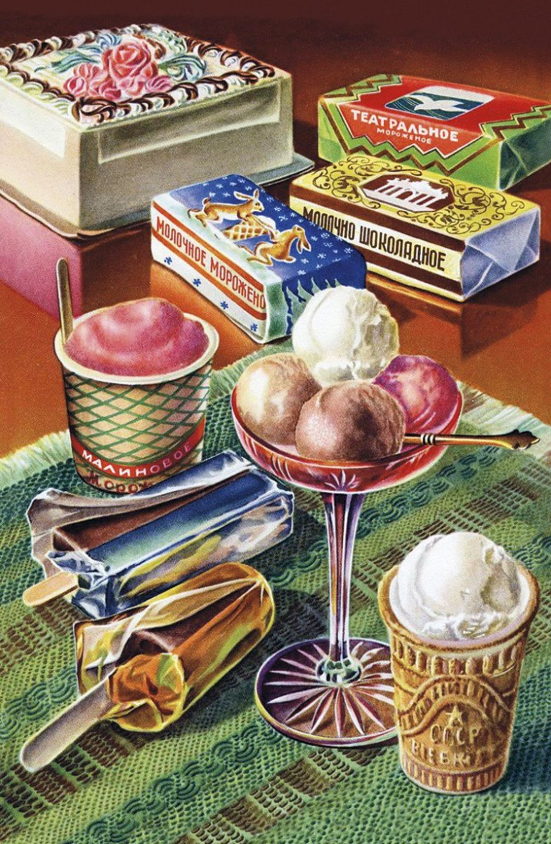 Factory produced ice creams, milk chocolates, and cakes. (Illustration: CCCP Cook Book)