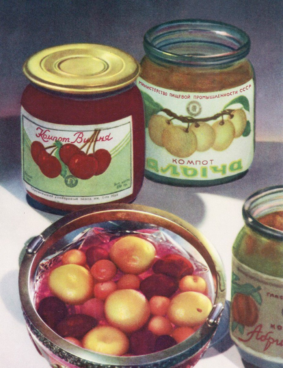 "Text on the labels (top to bottom): ""Ministry of Food Industry, USSR,"" ""cherry compote,"" ""plum compote,"" and ""apricot compote."" (Illustration: CCCP Cook Book)"