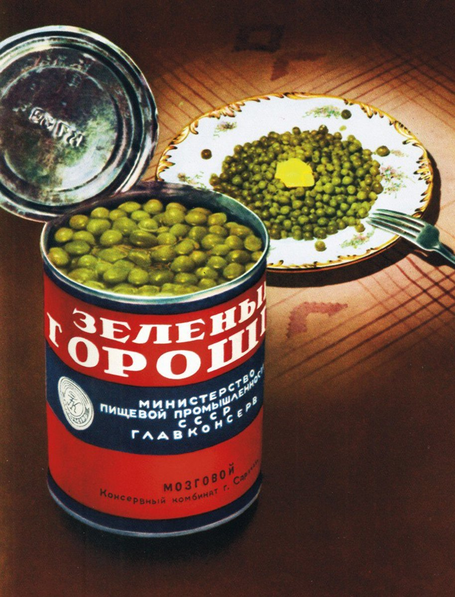 Tinned green peas and mayonnaise are vital ingredients of the Stolichny Salat. (Illustration: CCCP Cook Book)
