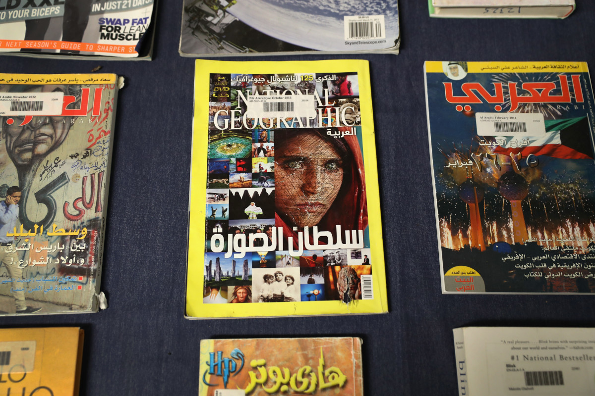 Magazines in Arabic sit on display in the library of the Guantanamo Bay Detention Center on October 22nd, 2016.