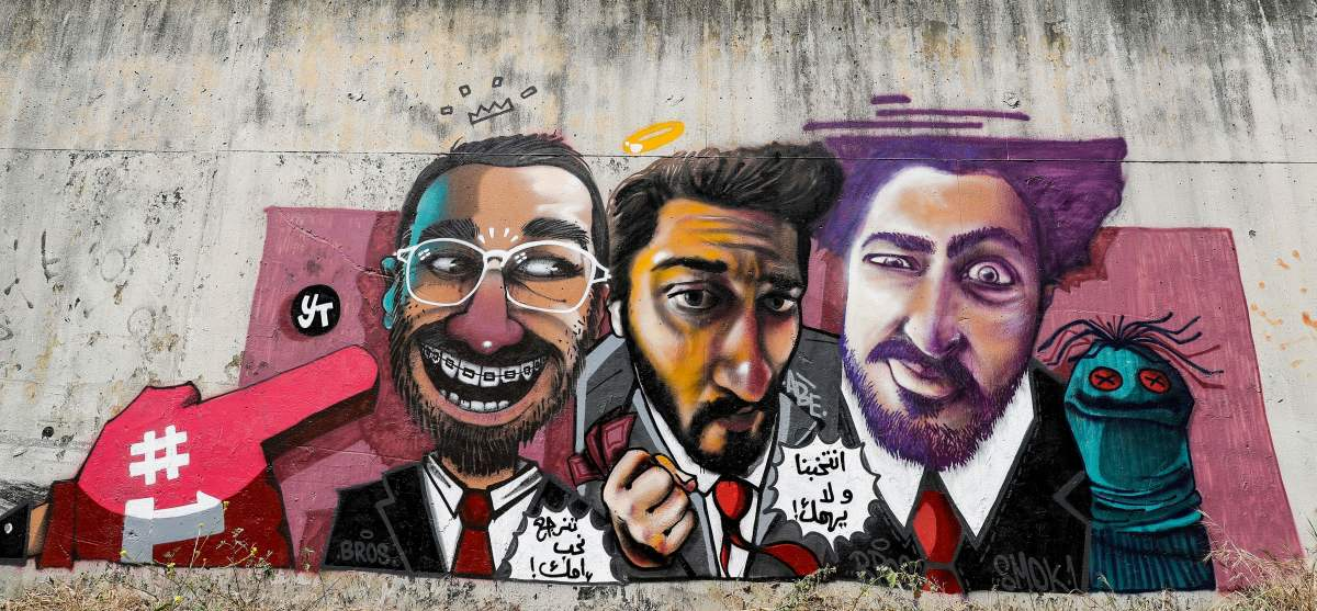 Graffiti on a wall in Beirut, Lebanon, depicts fictional politicians running in the upcoming parliamentary polls scheduled for May 6th.