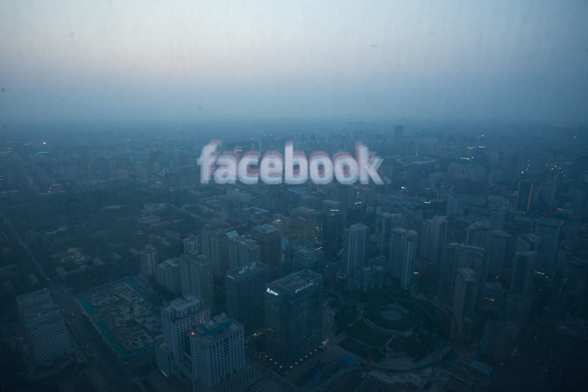 A photo taken on May 16th, 2012, shows a computer screen displaying the logo of social networking site Facebook.