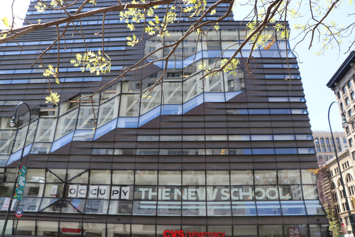 The New School's University Center.
