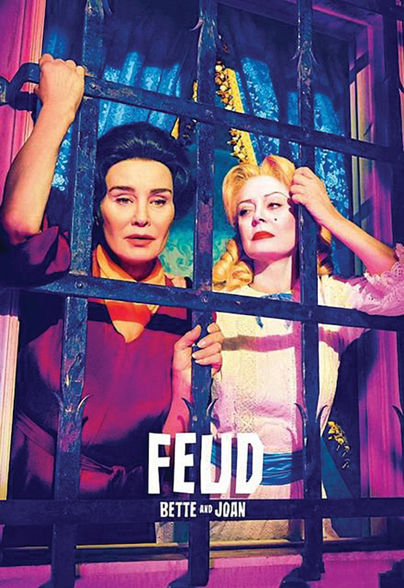 guest-television-feud