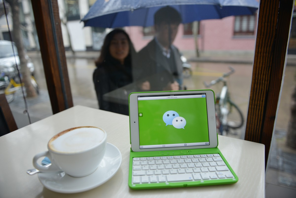 WeChat is open on a mobile device.