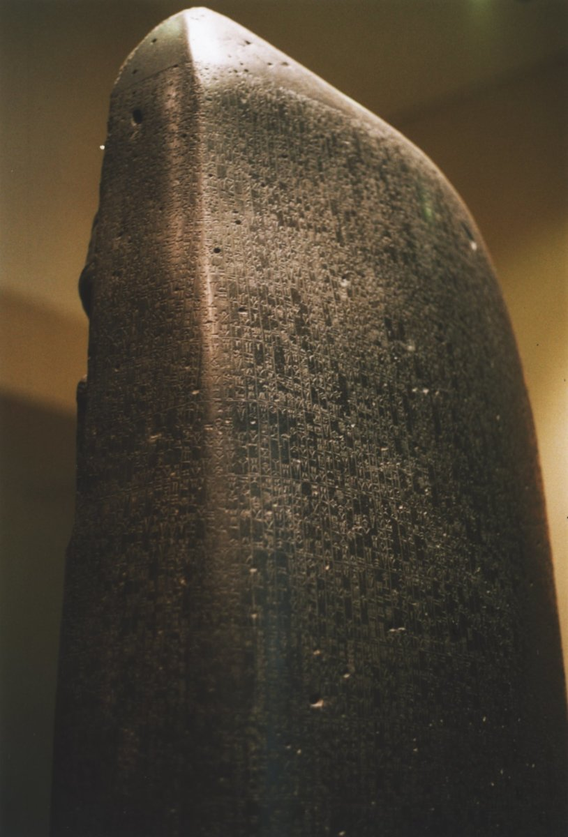 "A side view of the ""fingertip"" of the Code of Hammurabi. The code called for a retributive system of punishment in which the damages of a crime were often repaid by inflicting the same act on the accused person."